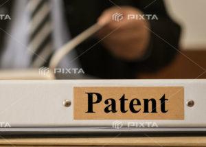 特許取得後のサービス