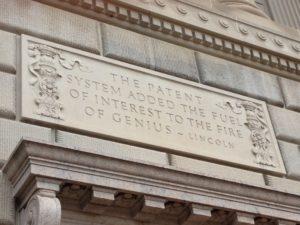 旧米国特許商標庁に掲げられている有名な言葉